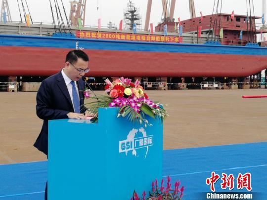 千吨级纯电动船在广船国际下水