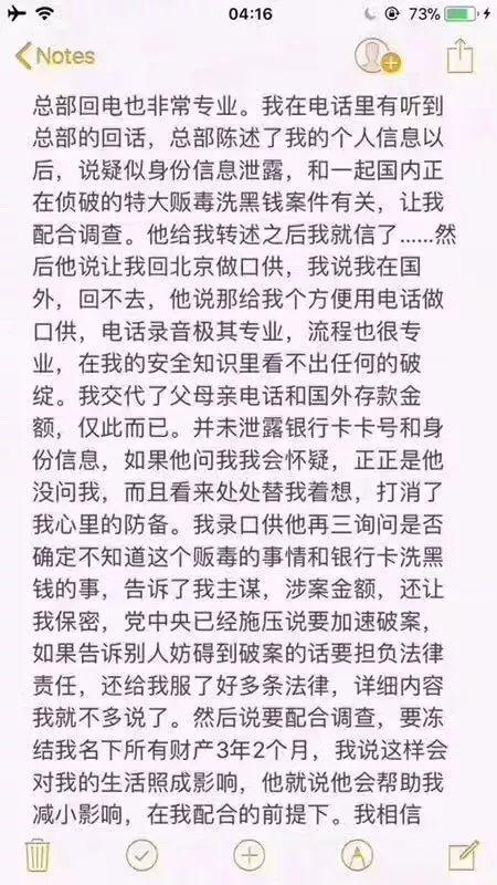 加拿大多名中国留学生失联!案件背后细节让人脊背发凉!