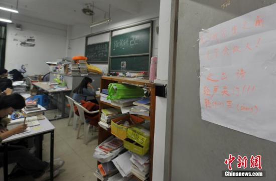 资料图:大学校园    张斌 摄