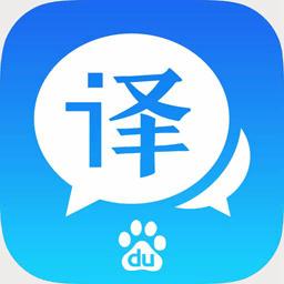 百度翻译在线翻译怎么使用 在线翻译英语使用图文教程
