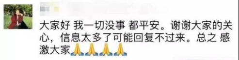 48小时4名中国留学生失联 在加拿大陷入针对中国公民的诈骗案