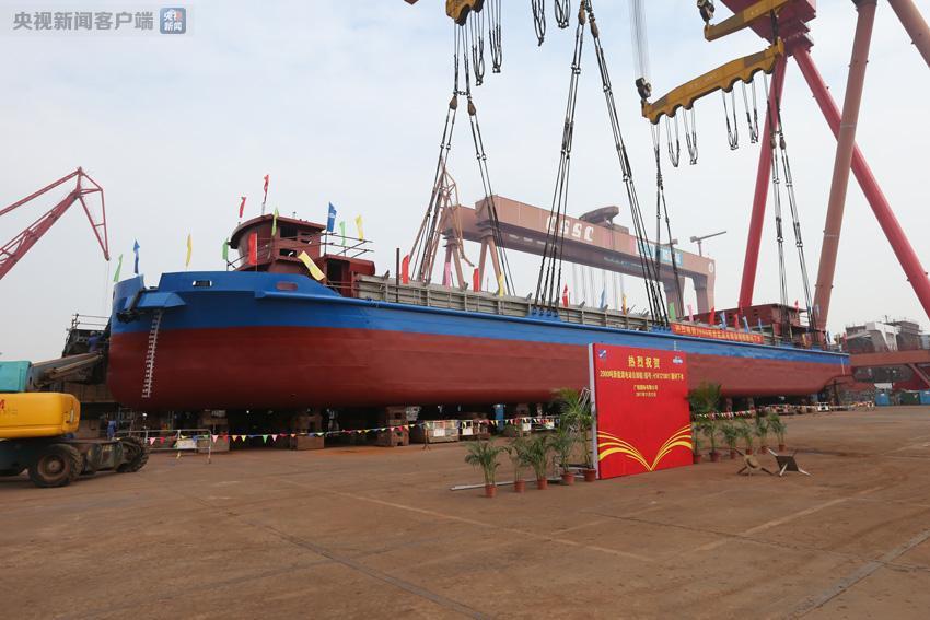 广东建世界首艘千吨级纯电动船 满载可续航80公里