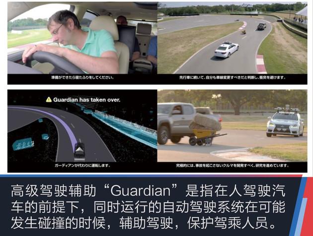 日本体验丰田自动驾驶技术和氢燃料电池技术