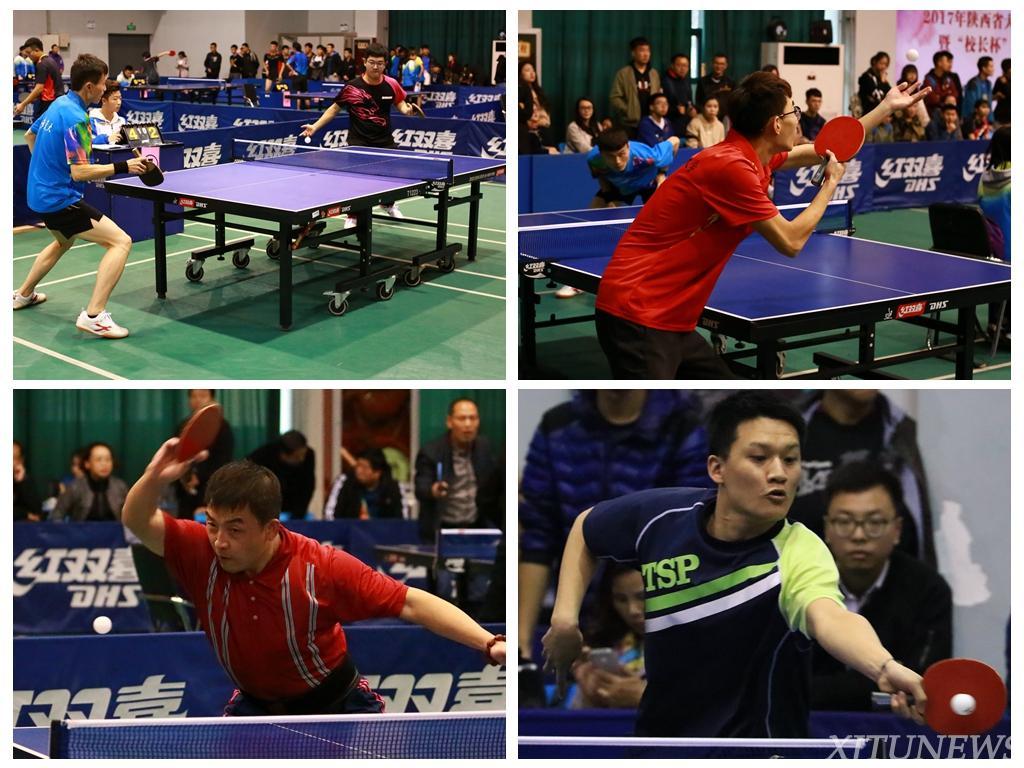 西安交大乒乓球队包揽陕西省大学生乒乓球比赛