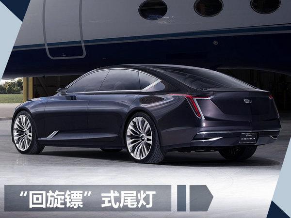 凯迪拉克将在华推出大型轿车CT8 竞争奔驰S级