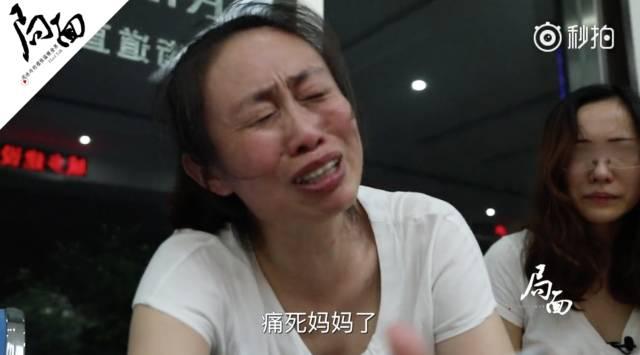 刘鑫该不该变成全网公敌?漩涡中的江歌案最全梳理