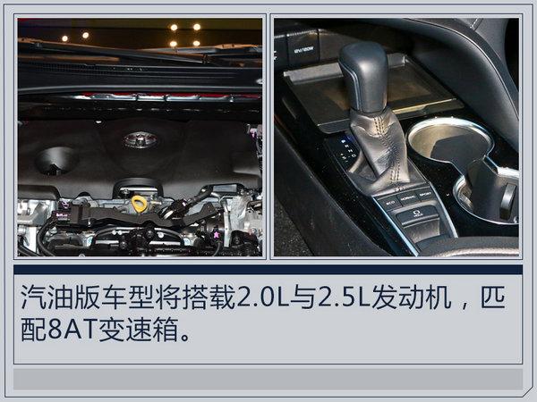 广汽丰田全新凯美瑞11月16日上市 预计18万起售