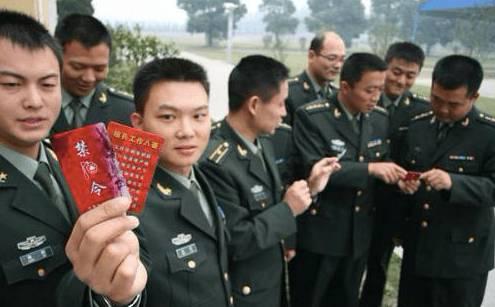 侠客岛:1天两则重磅新闻 中国军队改革有大动作