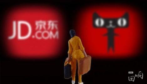 双十一背后的消费战争: 焦虑的阿里, 激进的京东