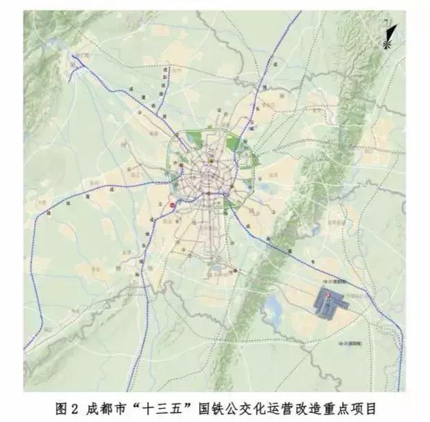 成都城市轨道交通规划出台,构建全域覆盖轨道交通半小时交通圈!