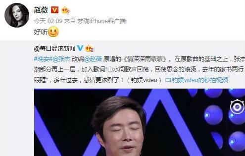 ▲赵薇微博截图