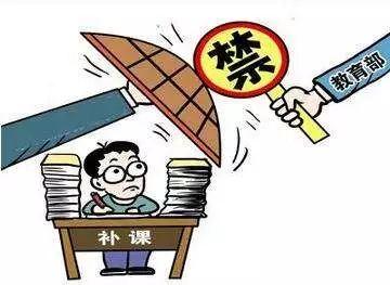 长春市教育局突击检查培训机构治理教师乱办班