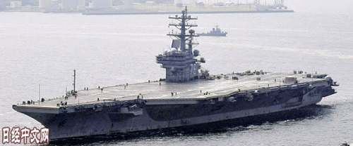 """资料图:美国航母""""罗纳德·里根""""号(《日本经济新闻网》)"""