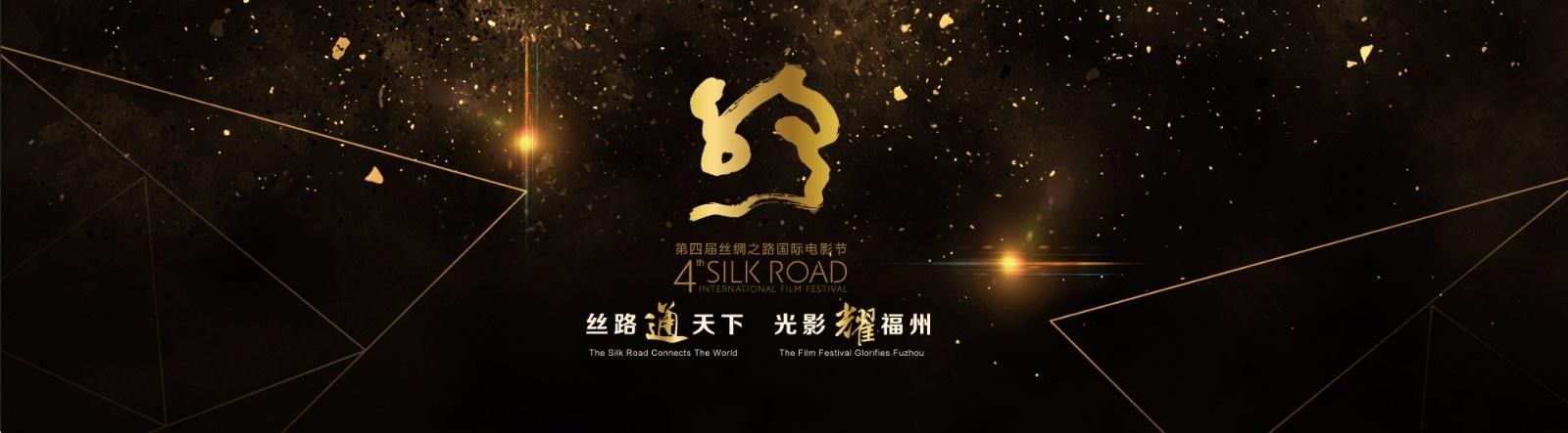 """""""北京放映""""亮相丝路电影节 让中国电影""""走出去""""图片"""