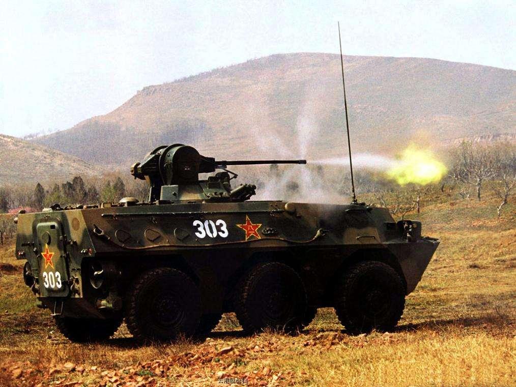 材料图:92式步战车