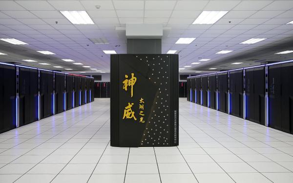 """中国超级计算机""""神威·太湖之光""""。 东方IC 资料"""