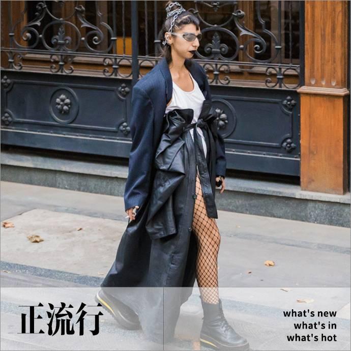 时装:时髦还显瘦,冬日长裙才是遮肉利器