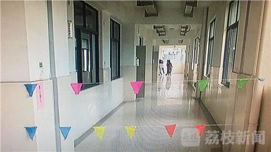 南京一中学爆发水痘 疫情班级已被隔离