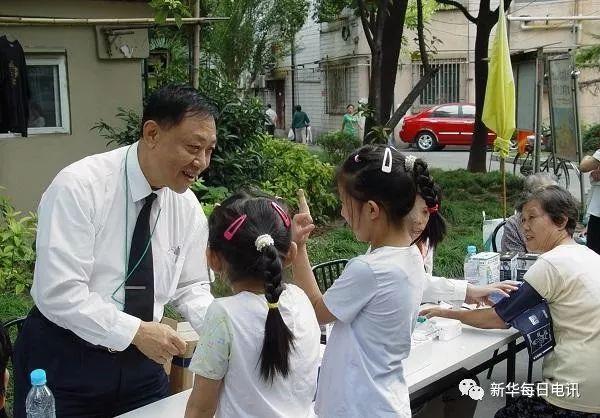 马桂宁参加公益活动(资料片)