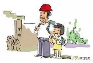 """流动人口管理新规_杭州流动人口管理出新规居住证3年内未""""补签""""要重"""