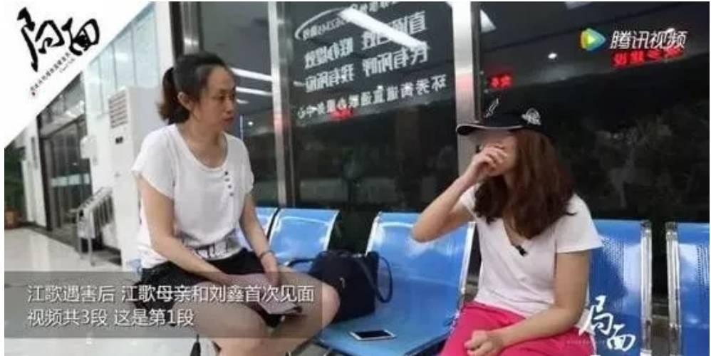 江歌在日本被害 中国法律能否进行追责?