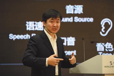2016年11月,搜狗公司首席执行官王小川在第三届互联网大会上发表演讲。新京报记者 吴江 摄