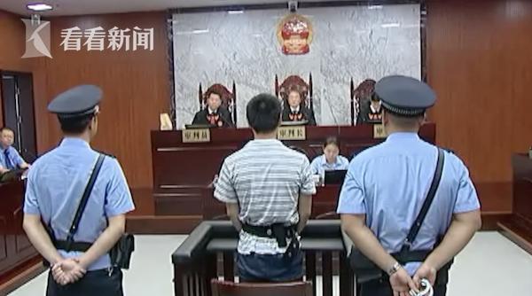 但在确凿的证据面前,认不认罪并不重要,最终,被告人卢某一审被判了死刑。