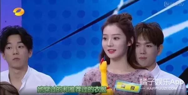 芒果台的镜头也是网红毁灭机,可能目前只有她hold住了...