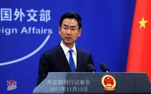 ▲在11月13日举行的外交部例行记者会上,发言人耿爽表示,在南海问题上,中方的立场是一贯、明确的。