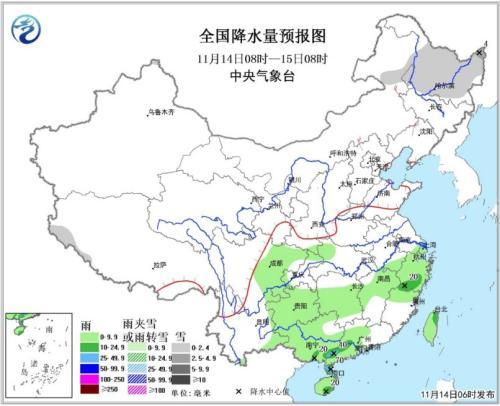全国降水量预报图(14日08时-15日08时)