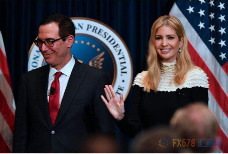 """美财长努钦与""""第一千金""""同亮相 称减税不能再让步"""