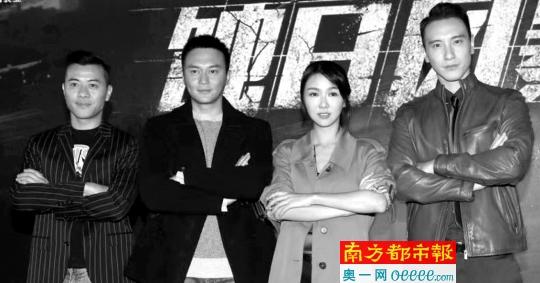 张智霖回归电视剧 与王阳明兄弟反目