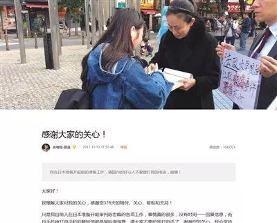 ▲11月13日,江歌的母亲通过微博表示,正在日本做开庭前的准备工作。 微博截图