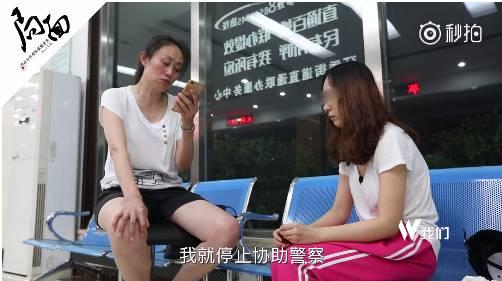 媒体评江歌遇害案:请保护好自己再谈善良