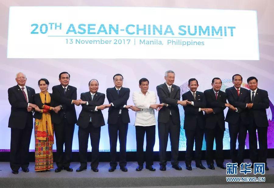 ▲11月13日,国务院总理李克强出席第二十次中国-东盟(10+1)向导人集会。