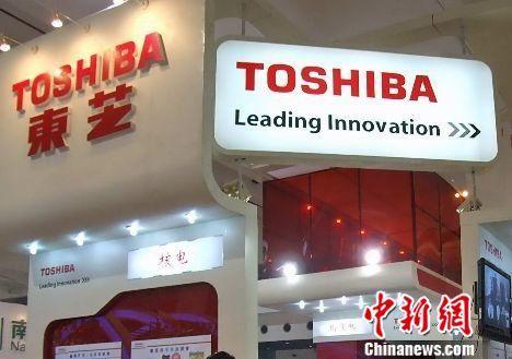 东芝电视成中国企业 中国品牌全球化之路再续新程