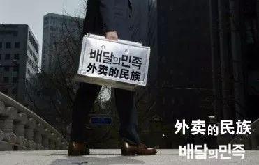 图片截自韩国公益广告海报
