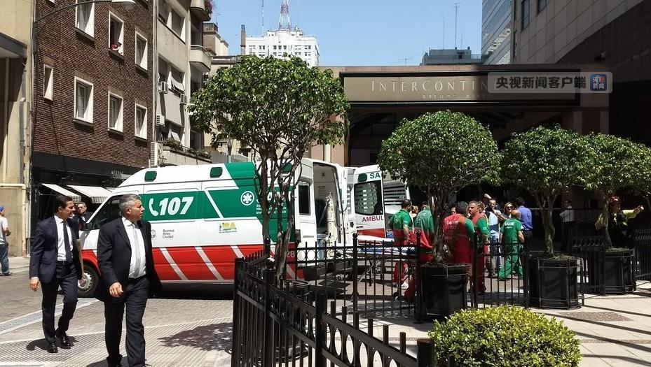 阿根廷首都布宜诺斯艾利斯洲际酒店发生爆炸 至少八人受伤
