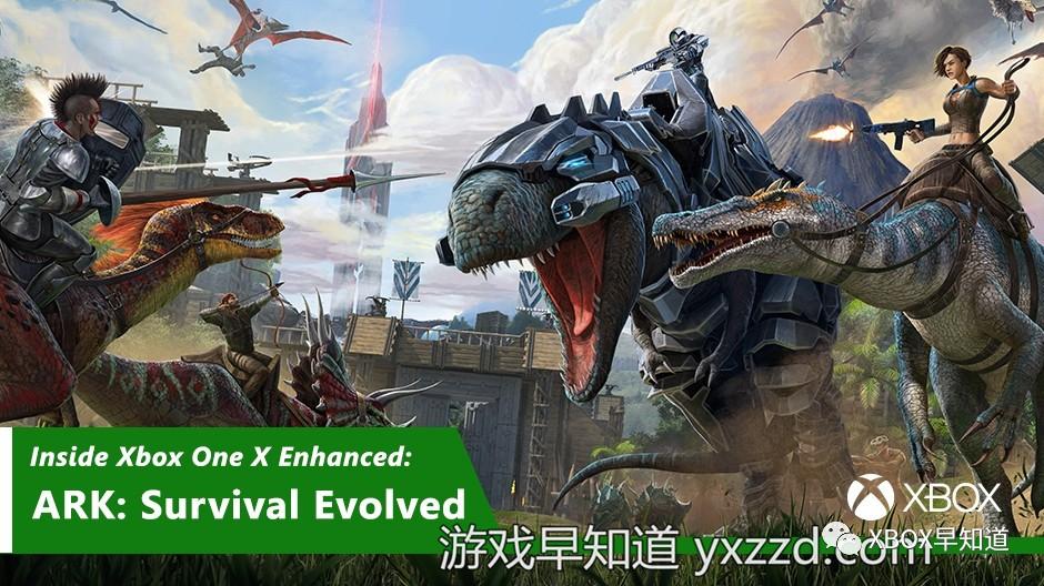 """""""深入探讨Xbox One X优化"""" Studio Wildcard工作室谈《方舟:生存进化》强化与HDR"""