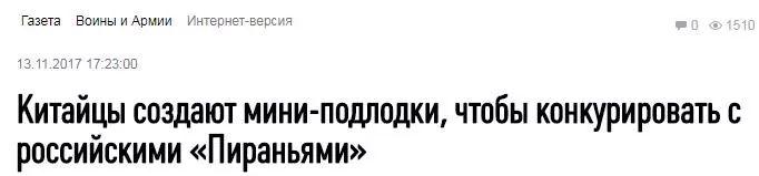 ▲俄罗斯《独立报》网站报道截图