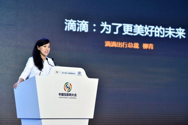 资料图片:滴滴出行总裁柳青。新华社记者 李鑫 摄