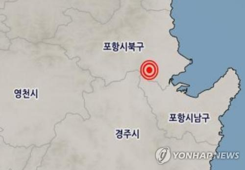 韩国浦项市北区发生多次地震。(图片来源:韩联社)