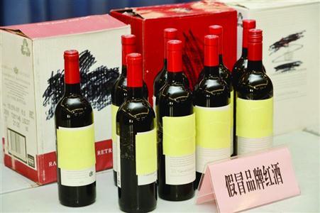 商家网上贩卖假冒品牌红酒 沪警方跨省缴获14000瓶