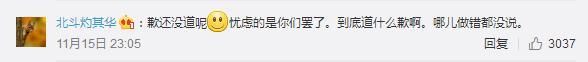 韩国音乐颁奖礼把港澳台列为国家 主办方致歉