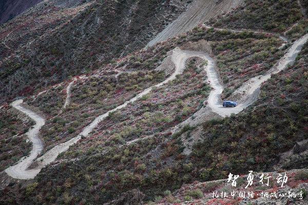 """北京现代新一代iX35挑战西藏版""""秋名山"""""""
