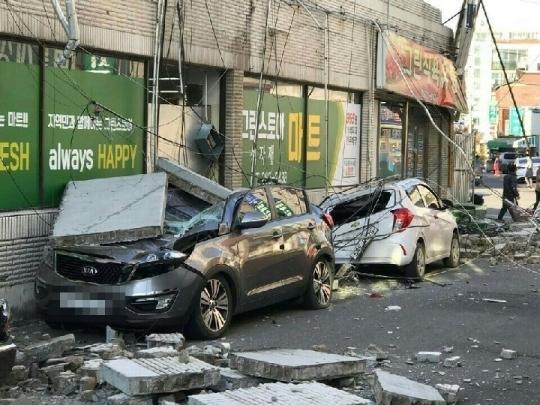 15日,韩国发生5.4级地震