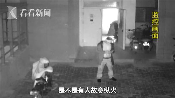 醉汉烧自家房子后失忆 还报警称有人故意纵火
