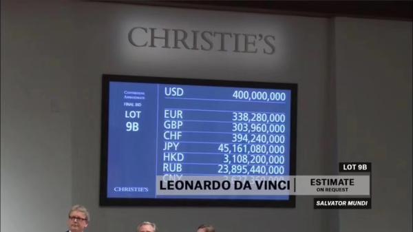 被认为达・芬奇作品的《救世主》以4亿美元价格落锤,成交价4.50312亿美元