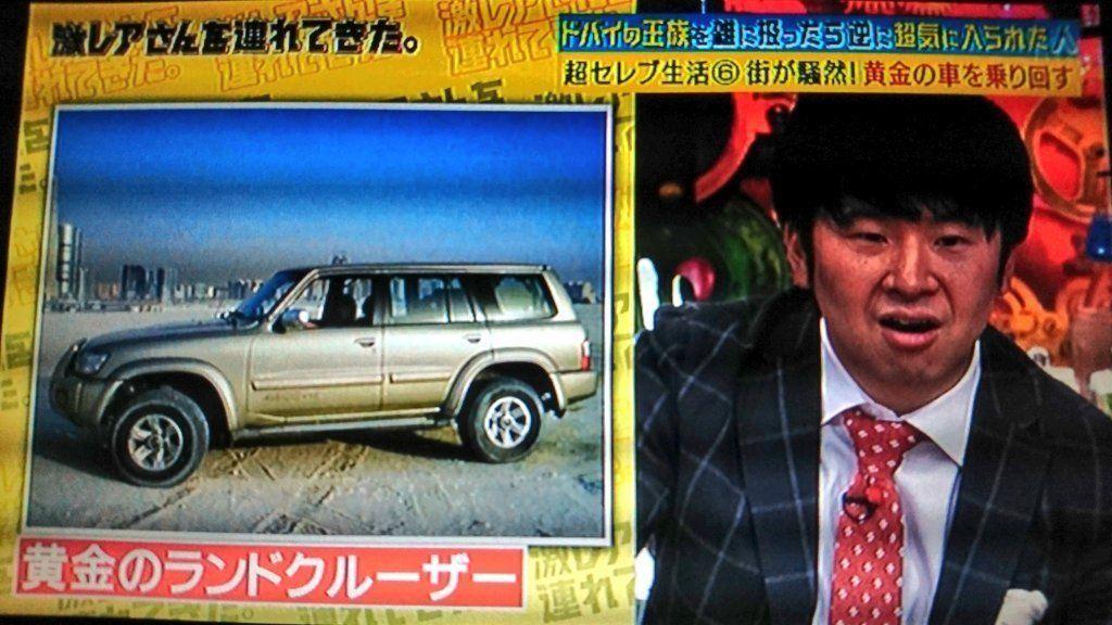 日本一名开水上摩托车店的男子与迪拜王族成为好朋友,王族开的是以黄金打造外壳的运动休旅车。图/twitter