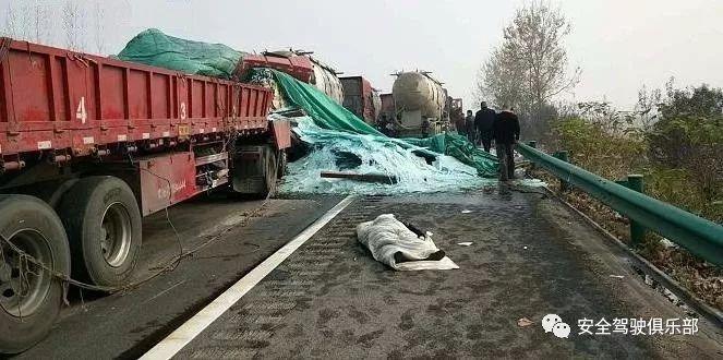 安徽高速30余车连环追尾致18人死亡 如何避免掉入高速连环追尾的陷阱